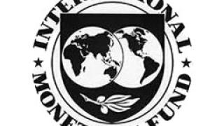 МВФ предупреди за глобален икономически спад