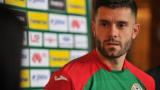 Божката Митрев: Какво като играем срещу Роналдо? (ВИДЕО)