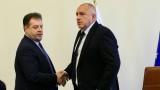 Борисов иска електронна винетка да се купува през банкомат