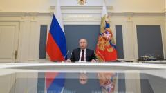 Путин обяви: Зеленски е добре дошъл в Москва по всяко време
