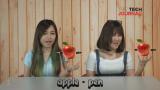 """Нов Хит! Песен за ябълката и ананаса """"взриви"""" мрежата (ВИДЕО)"""