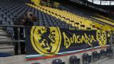 Феновете на Борусия с жест към Ливърпул