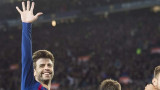 Жерар Пике ще се кандидатира за президент на Барселона