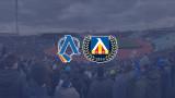"""Тръст """"Синя България"""" не иска парите за Левски от фирма """"Интръст"""""""