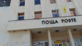 Интернет срив блокира работата на пощата в Козлодуй