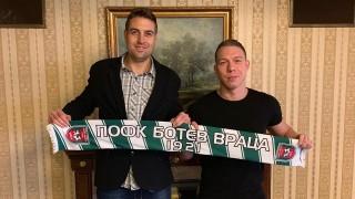 Ботев (Враца) се подсили с естонски национал