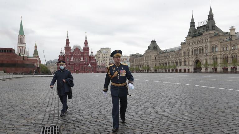 Москва конопля цена водный раствор для конопли