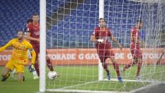 Проблеми в Рома преди мачовете от групите на Лига Европа