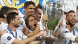 Реал (Мадрид) с изгодно предложение към Лука Модрич