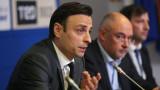 Димитър Бербатов за Петър Величков: Няма да мине номерът, информацията не е точна