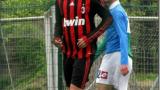 Юноша на Милан започна със Септември (Симитли)