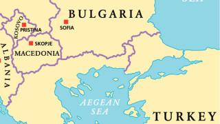Граждани с поръка към президента да направи Балканите зона без оръжия