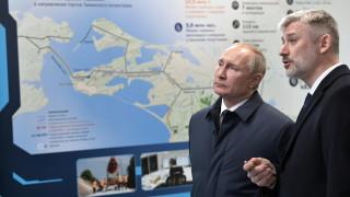 ЕС и Украйна осъдиха откриването на жп участъка по Кримския мост