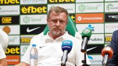 Павел Върба: ЦСКА ще са ни основен конкурент, направиха доста трансфери