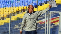 Козовете на Левски в дербито