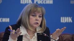 ЦИК обяви официалните кандидати за президент на Русия