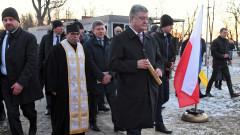 Порошенко предупреди: Русия се подготвя за война с Украйна