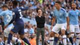 Пеп Гуардиола: Манчестър Сити е отборът на десетилетието във Висшата лига