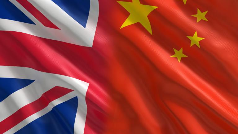 Китай предупреди Великобритания да прекрати намесата си в Хонконг
