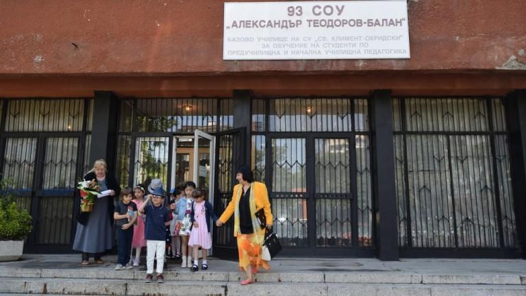Столично училище пуска паралелкиза журналисти и криминалисти