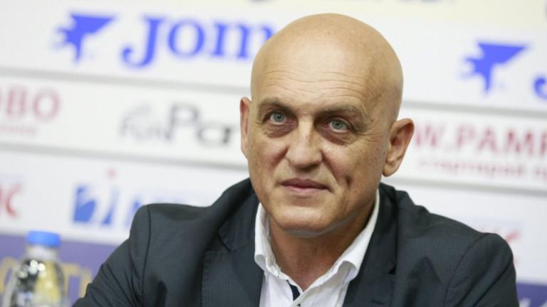 Снимка: От Автомобилната федерация на България: Сложен бе край на един парадокс в управлението на спорта