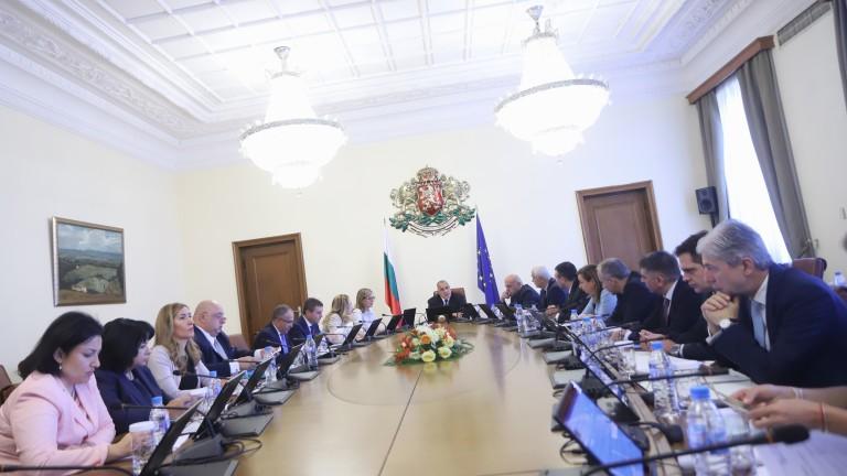 България кандидатства за членство в Агенцията за ядрена енергия към