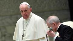 Папата се срамува от неспособността на Католическата църква да се справи със сексуалното насилие над деца във Франция