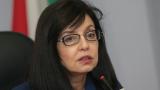 Българското председателство на ЕС - по-дълго и по-скъпо заради Брекзита