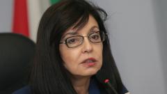 Подготовката за председателството ни на ЕС е критично забавена, гневна Кунева