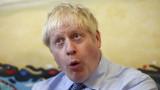 Джонсън учуден: ЕС очевидно все още смята, че Брекзит може да бъде блокиран