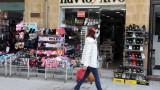Пациентите с коронавирус в болниците в Кипър намаляха наполовина