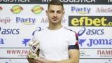 Милчо Ангелов от ЦСКА пред трансфер в Локо (Пд)