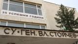 """""""Червени"""" футболисти крещят """"Аллах е велик"""""""