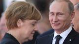 Германия моли САЩ да я освободят от санкциите срещу Русия