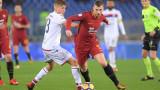 Рома срази Каляри с 1:0 в добавеното време