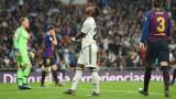 Винисиус: Барса плащаше повече, но избрах Реал (Мадрид)