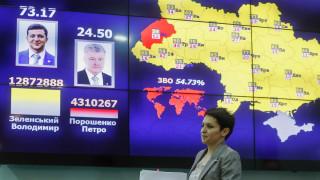 Зеленски смазва Порошенко с близо 9 млн. гласа разлика