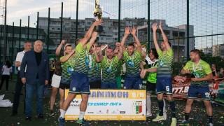 Кралев награди шампионите в Аматьорска мини футболна лига Варна