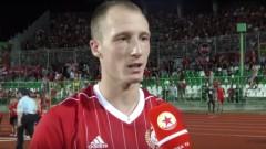 Скаут на отбор от Бундеслигата идва на ЦСКА - Берое заради Недялков