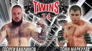 TWINS 14: Световният шампион Тони Маркулев с мощен съперник при дебюта си в тежка категория