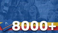 Нови рекорди в Левски