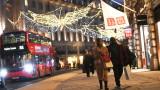 """Поставят Лондон в пандемично """"ниво 3"""" - най-висок риск и ограничение"""