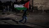 Франция с опит да възобнови мирния процес между Палестина и Израел