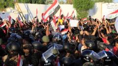Иракски протестиращи затвориха нефтената зона на Насирия