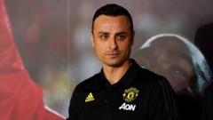 Димитър Бербатов: Какъв е смисълът да се съревноваваш с Арсенал, ако ще завършиш осми или девети?