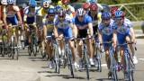 Колоездачната обиколка на България стартира в неделя от София