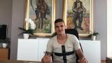 Десподов от ЦСКА поднови договора си и каза: Щастлив съм в клуба!