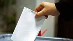 Изтича срокът за гласуване на настоящ адрес