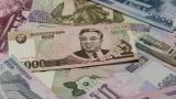Защо единствените три банкомата в Северна Корея не работят?