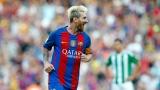 Меси остава в Барселона до края на кариерата си